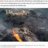 大富豪やセレブが暮らすベルエアで豪邸6軒全焼か 現在火災の原因を調査中(米)