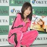 元AKB48・永尾まりや ピンクのジャージでマブイ女をアピール