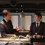 """日本人の「生き方」を本気で変えにいく――仕事の""""質""""を高めるソリューションの模索"""