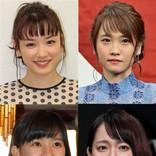 永野芽郁、川栄李奈、芳根京子、吉岡里帆…2017年大活躍した女優たち
