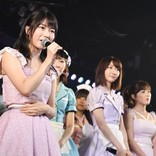AKB48劇場12周年で3年ぶり組閣発表、フレッシュな人事で体制強化