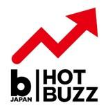 【ビルボード HOT BUZZ SONG】 毛蟹 feat.DracoVirgo『清廉なるHeretics』が初登場首位、TWICE「LIKEY」の連覇を止める