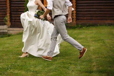 (C)Wedding photography / Shutterstock
