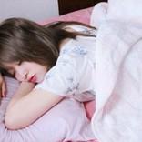 """梅田彩佳の""""寝起き""""が艶っぽい 撮影した友人にファン「感謝しかない」"""