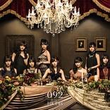 HKT48 1stAL『092』短編映画監督に福田雄一/熊澤尚人/ラバーガールら! 楽曲+映像の総収録時間は17時間超え