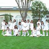 SKE48、10周年を飾るシングル「無意識の色」の詳細を一挙解禁