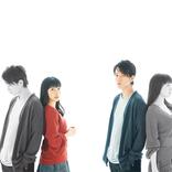 佐藤健×土屋太鳳インタビュー!! 映画『8年越しの花嫁  奇跡の実話』