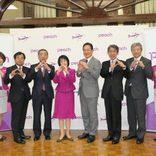 ピーチ、大阪/関西~釧路線を開設 来年8月から1日1便