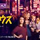 『フラーハウス シーズン3』Part2、名台詞「OK、ベイビー」も飛び出す予告編が解禁!