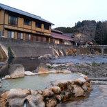 寒い日はやっぱり温泉ですよね。日本有数の炭酸泉・長湯温泉で温まりませんか(大分)【車中泊女子の全国縦断記】