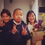 板谷由夏、代役務めた映画『SUNNY』オールアップに感慨「大根組に参加できてよかった」