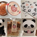パンダ尽くしで全部可愛いっ♪パンダグッズランキング発表!【上野案内所】