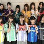 SUPER☆GiRLS、1日1パルム?デビュー7周年記念ライブまでのカウントダウンツイートがファンの間で話題に!