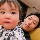 オリラジ中田、長男との2ショットに反響「あっちゃん、パパの顔」