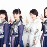 Perfume、新曲「無限未来」が映画『ちはやふる』完結編の主題歌に決定