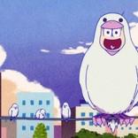 『おそ松さん』第12話、場面写真10枚一挙公開 十四松、今度は鳥になる!?