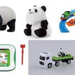 【シャンシャン】ついにお披露目!注目の「最新パンダおもちゃ」を集めてみた