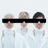 m-flo、ギネス記録更新の150曲を収録したデジタルアルバム『UNIVERSE』をリリース
