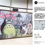 香港の学生が生み出す「黒板アート」が超スゴい! ジブリ作品や『君の名は。』もあるぞ