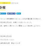 【なぜ?】「攻殻機動隊」荒巻役などで知られる声優・大木民夫さん死去 / この訃報について勘違いしている人が続出している模様