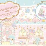 クリスマスの渋谷に、キキ&ララのお菓子の家が登場 「星のかけら」などのプレゼントも