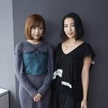 紗倉まな✕ヨシダナギ:「大きくなったらマサイ族になりたい」が、はじまりだった【前半】