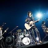 TVのシンガー、デヴィッド・ボウイ……THE YELLOW MONKEY 17年ぶり東京ドームで唯一無二のアクトを披露、10万人が歓喜