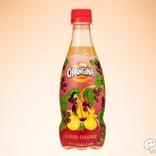『オランジーナ カシスオレンジ』今年のクリスマスはイケてる大人のオレンジジュースで乾杯!
