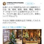 どうみてもクリスマスツリー?「いえ極楽の宝樹です」 北九州・永明寺住職のツイートが話題に