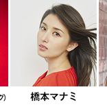 はあちゅう、西野亮廣、DJダイノジらが集結 『占いフェス2018 NEW YEAR』テーマは「開運遊園地」