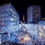 【東京】都内のおすすめ冬デートスポット25選!話題のあの場所にはもう行った?