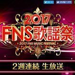 民放4局・年末音楽番組比較……最高満足度は「FNS歌謡祭」に!