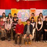 久間田琳加ら人気モデルや劇団「ローファーズハイ!!」のメンバーが出演 『浅草うず九』1月スタート