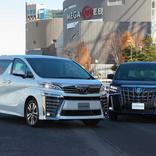 【新車】さらにゴージャスさを増したインテリア。贅を尽くした豪華な空間を誇る、新型トヨタ・アルファード/ヴェルファイア