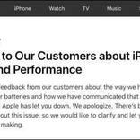 AppleがiPhoneの性能低下を改めて謝罪!iOS 11の小技まとめ!など今週の話題を一気読みッ