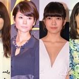 深田恭子、真木よう子、二階堂ふみ、広瀬アリスまで 2018年「年女」の注目女優陣