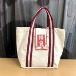 【2018年福袋特集】プルミエサンジェルマンの「パン福袋(2018円)」の中身を大公開! お得感は薄いがバッグはイイかも