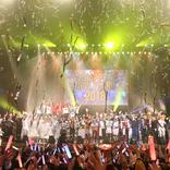 ステフェス2017に2500人来場でライブ・ビューイングは6万人の大反響!4作品がそれぞれの色で魅せる