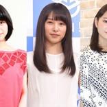浜辺美波、桜井日奈子、佐久間由衣ら2018年ブレイク必至の女優を予想