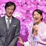 吉永小百合、主演映画『北の桜守』イベントで5年ぶりに歌声披露