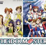 『アイドルマスター』の32曲がアニソン定額配信アプリ「アニュータ」にて配信スタート