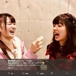 武藤十夢&小麟姉妹 仲良しショットが「微笑ましい」