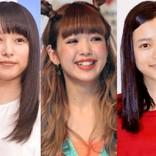 藤田ニコル、一緒にドライブに行きたい新成人第1位に 桜井日奈子&杉咲花もランクイン