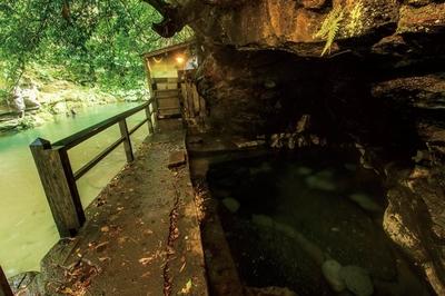 壁湯天然洞窟温 泉旅館 福元屋
