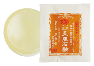 カメ印金泉美肌石鹸 756円