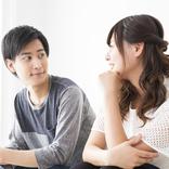 「これってどうなの?」交際検討中の女子がチェックすべき相手の行動
