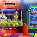 新宿駅にTDSピクサーのゲームが出現! さらに地下鉄をピクサーキャラがジャック中