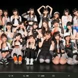 "SKE48松井珠理奈 ""書き初め""は「十年一途」"