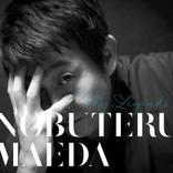 前田亘輝10年ぶりのソロ作品、ビジュアルプロデュースは加納典明
