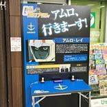 【激闘レポ】JR東日本ガンダムスタンプラリー1日制覇の旅! 全65駅を始発で一気に回りまーーす!! 14時間半の死闘の結果……